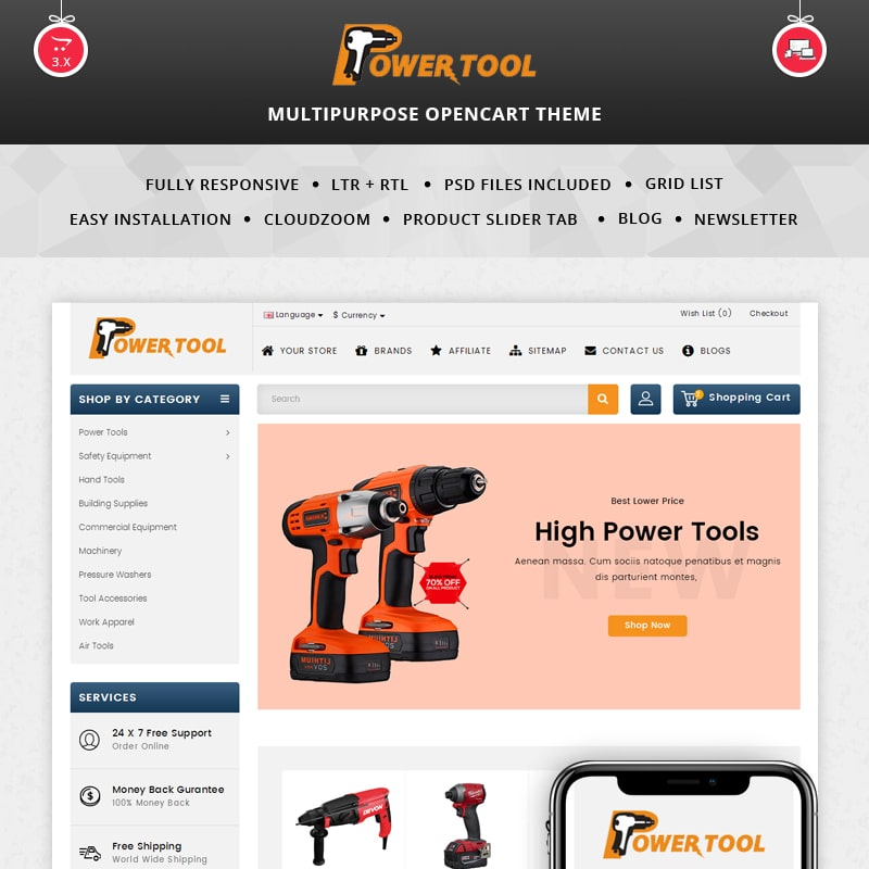 OpenCart шаблон Powertool