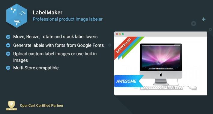 LabelMaker opencart