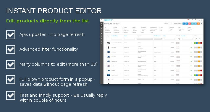 Instant Product Editor