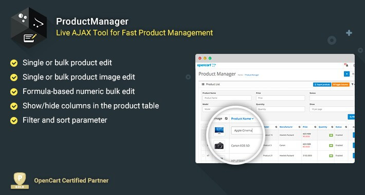 ProductManager