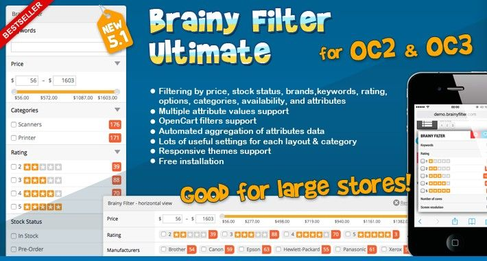 Brainy Filter Ultimate