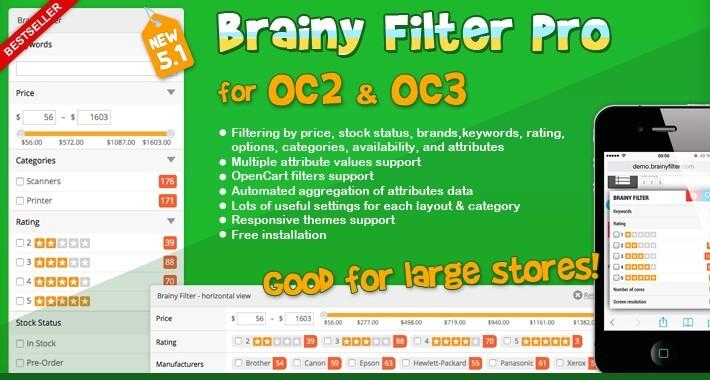 Brainy Filter Pro
