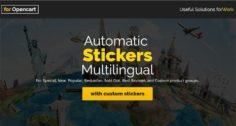 Automatic Stickers / Автоматические Стикеры