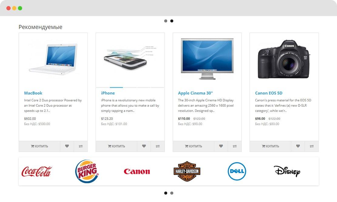 Модуль Additional Hover Images OpenCart -дополнительные изображения