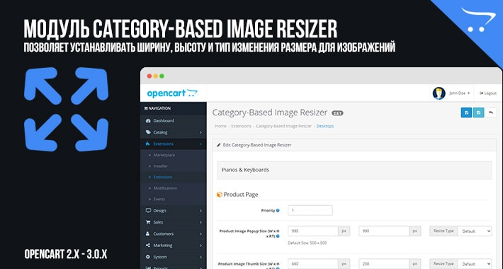 Category-Based Image Resizer